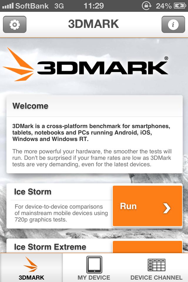 iOS版の3DMark