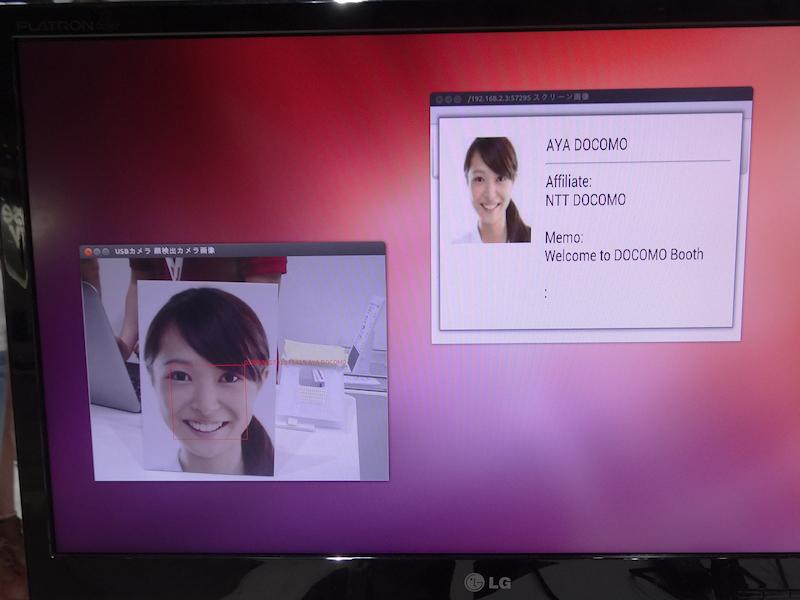 メガネの先端に付いたカメラで人の顔を認識し、その人の付随情報を表示させるデモ。応用の仕方はいろいろあるが、例えばその人の直近のSNSでの更新情報を表示させたりできる
