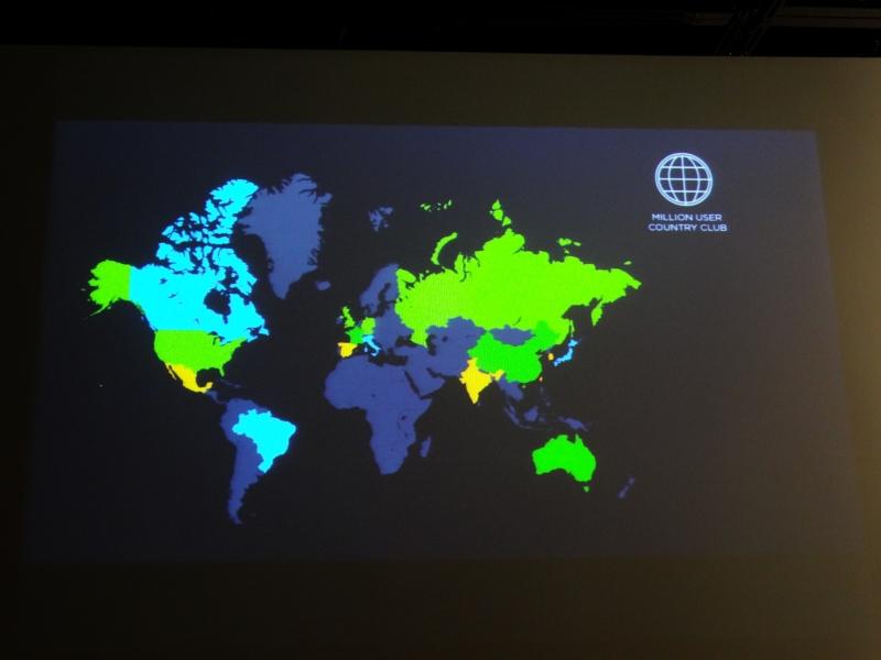 ユーザーの地域別分布