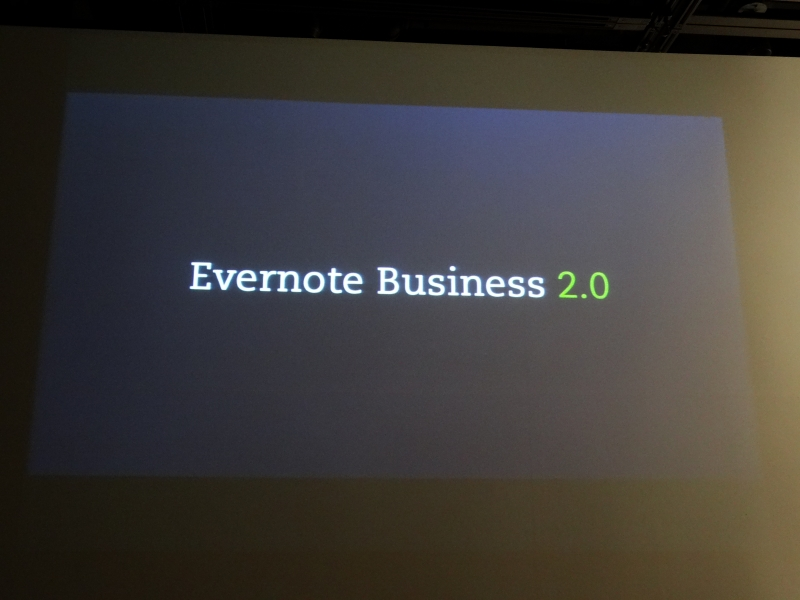 Evernote Business 2.0へのアップデート