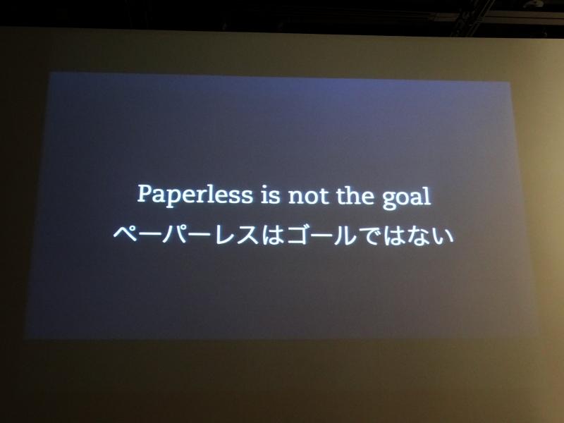 IT企業の大半はペーパーレスを目指すが、実際ペーパーレスにはならない