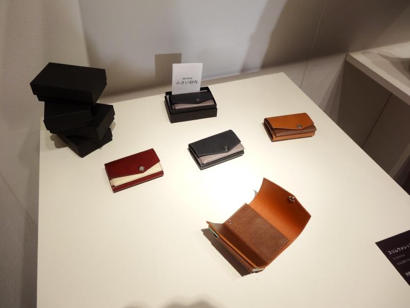 abrAsusの「小さい財布」