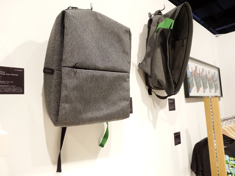 """""""Cote&Ciel(コート・エ・シエル)""""がデザインしたリュックサック「Isar Rucksack Medium for Evernote」(奥)と「Rhine New Flat Backpack for Evernote」(手前)"""