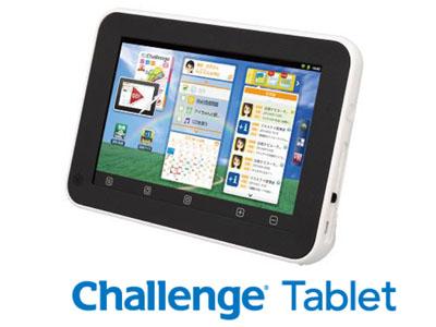 Challenge Tablet