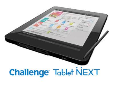 Challenge Tablet NEXT