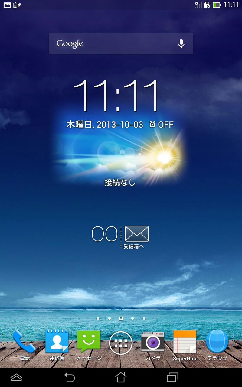 ホーム画面3/5。時間や天気、メールや接続情報のウィジェットを配置