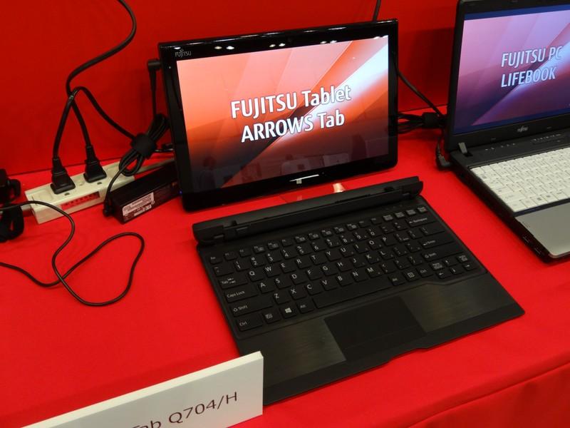 12.5型タブレット「ARROWS Tab Q704/H」