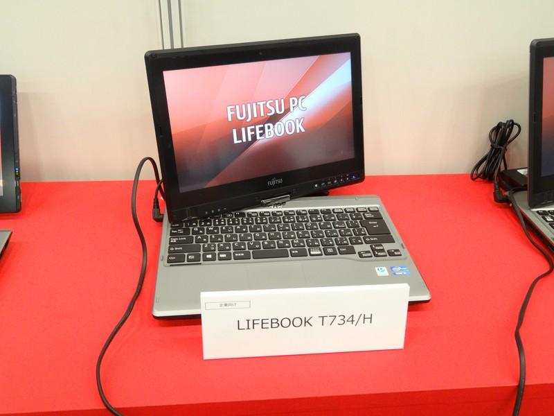 12.5型/Windows 8.1のコンバーチブル型タブレット「LIFEBOOK T734/H」