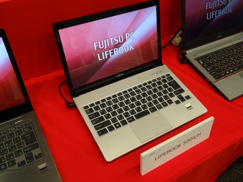13.3型モバイルノート「LIFEBOOK S904/H」