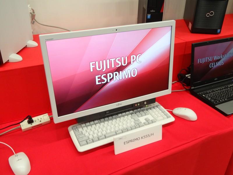 20型液晶一体型PC「ESPRIMO K555/H」。19型や23型液晶などへの変更も可能