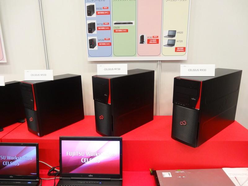 ミニタワーワークステーション「CELSIUS R930」、「CELSIUS M730」、「CELSIUS W530」