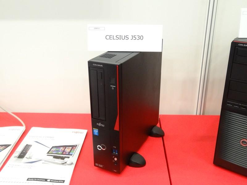 コンパクトワークステーション「CELSIUS J530」