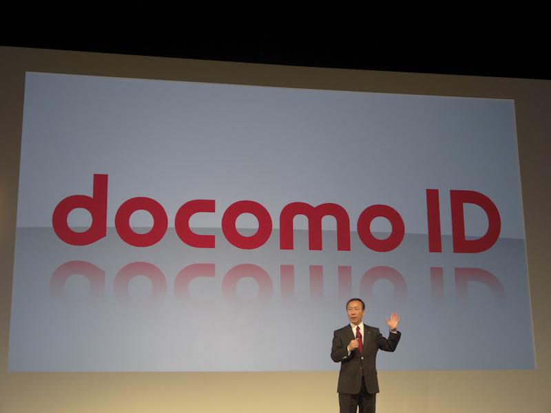 docomo IDによる認証を行ない、ネットワークやデバイスなどにとらわれないサービスを展開