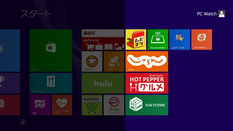 スタート画面2。ほとんどがWindowsストアアプリだが、最後の2つのみデスクトップアプリ