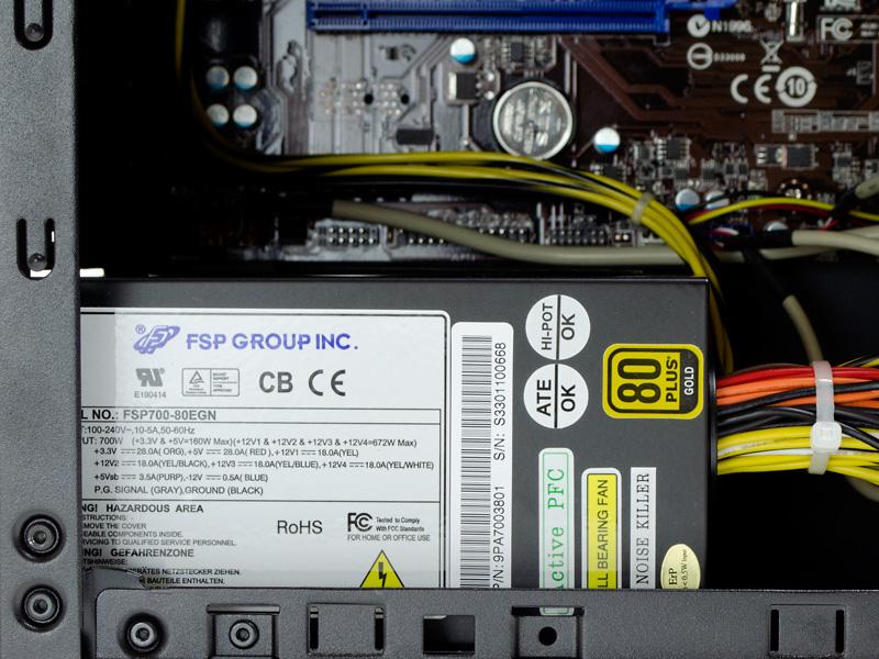 電源ユニットは80PLUS GOLDの700W