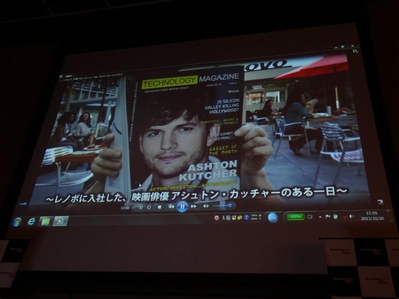日本でも同氏出演のTV CMを放映