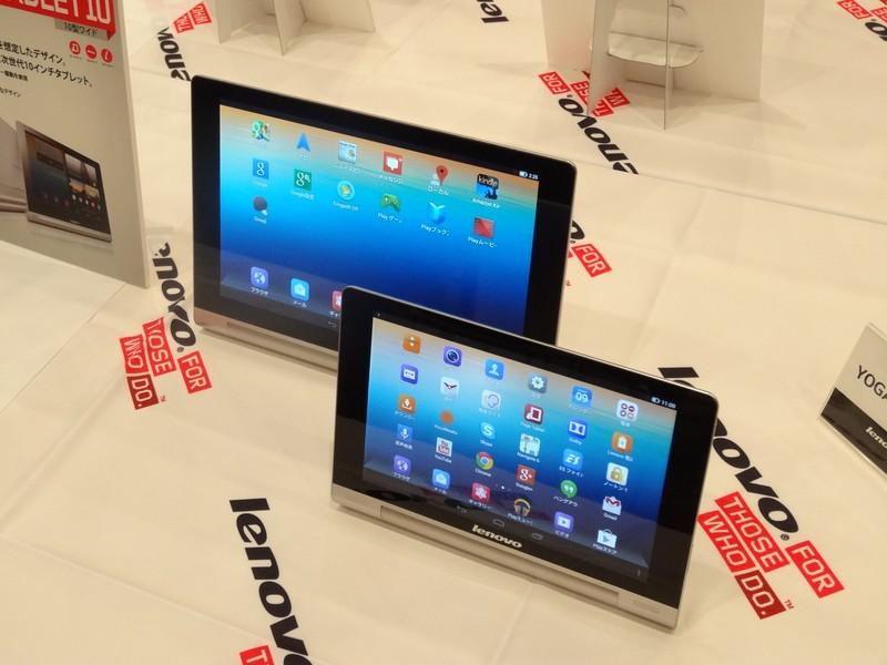 8型と10.1型をラインナップするAndroidタブレット「YOGA TABLET」シリーズ