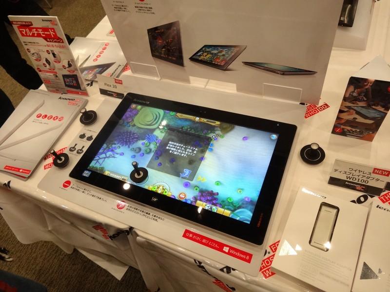 「Flex 20」はテーブル上に水平に置いて利用できる液晶一体型PCで、独自のUIを採用するほか、付属のスティッカーや吸盤付きのジョイスティックによるゲームを楽しめる