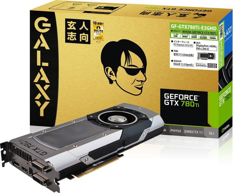 「GF-GTX780Ti-E3GHD」