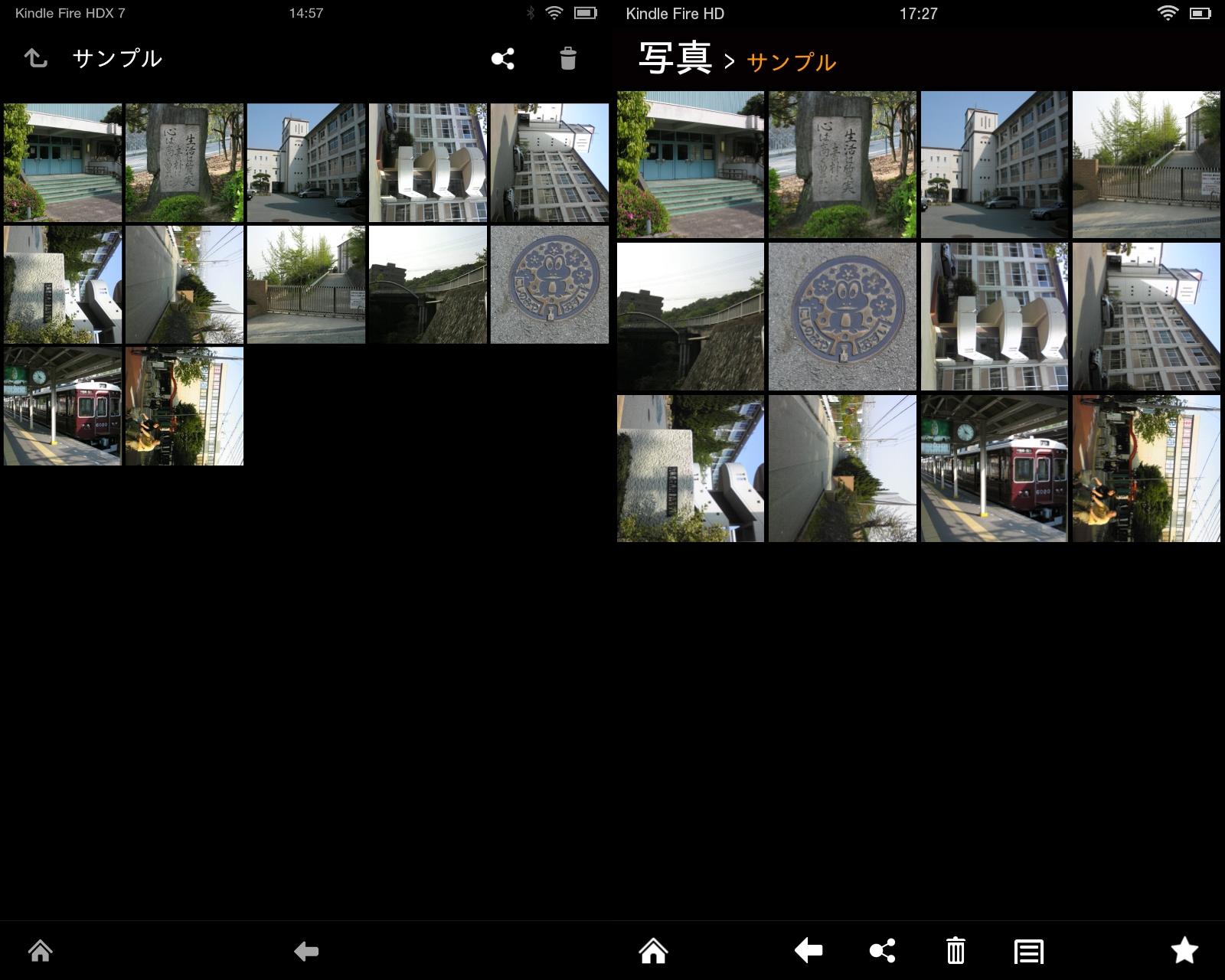 「写真」ライブラリ。解像度が向上したためか、サムネイルの数が横4つから5つに増えている。ちなみに本製品のインカメラで撮影できる写真は768×1,024ドットで、動画(720×1,280ドット)の撮影も可能