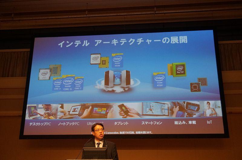 Intel製品はPCだけでなく、PC以外の製品にも広く展開し始めている
