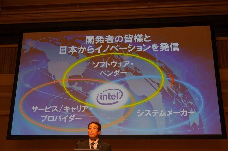 日本の開発者と共に日本発のイノベーションを世界へ