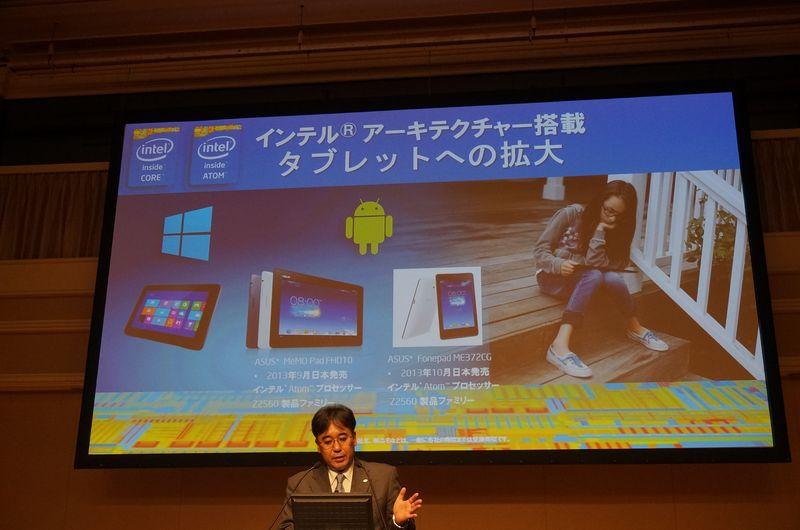 今年に入り、IA Androidを搭載した製品が日本市場でも販売開始されている