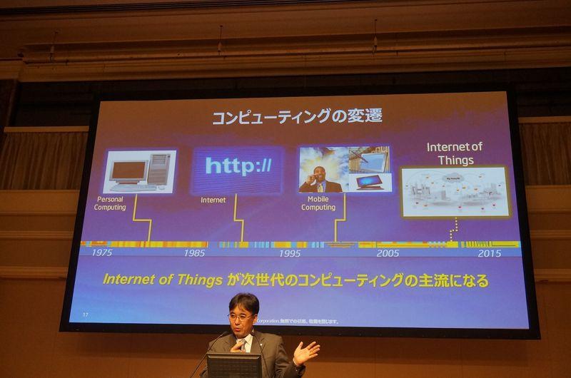IoT(Internet of Things)は次の新しいフロンティアと考えられている