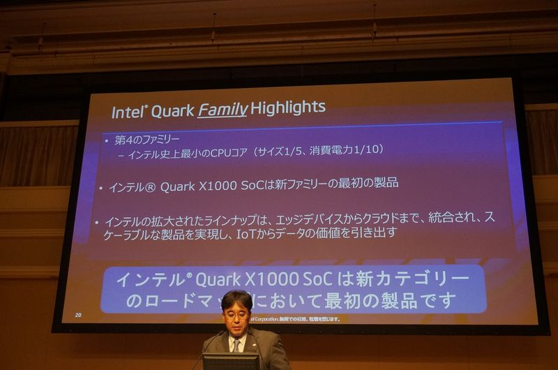 Quark X1000の特徴