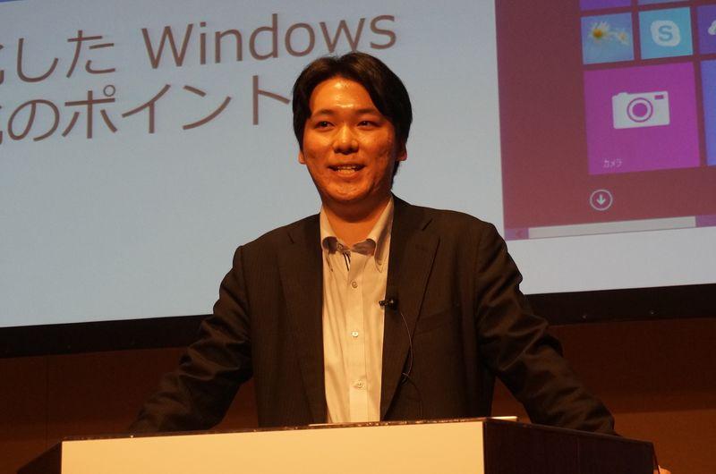 日本マイクロソフトの渡辺友太氏