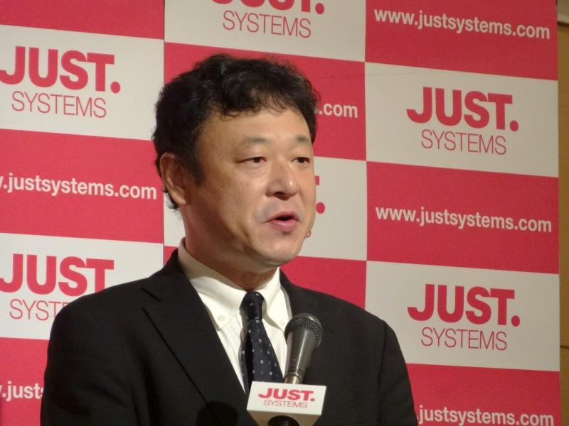 代表取締役社長の福良伴昭氏