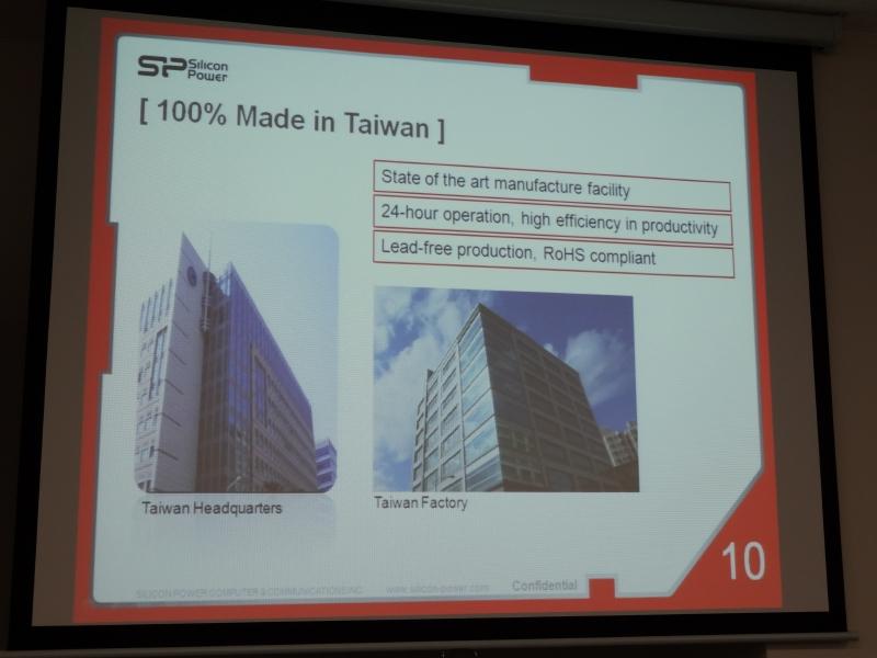 工場も台湾にあり、中国本土ではない