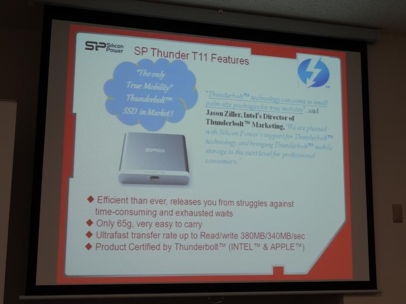 Thunder T11の主な機能と特徴