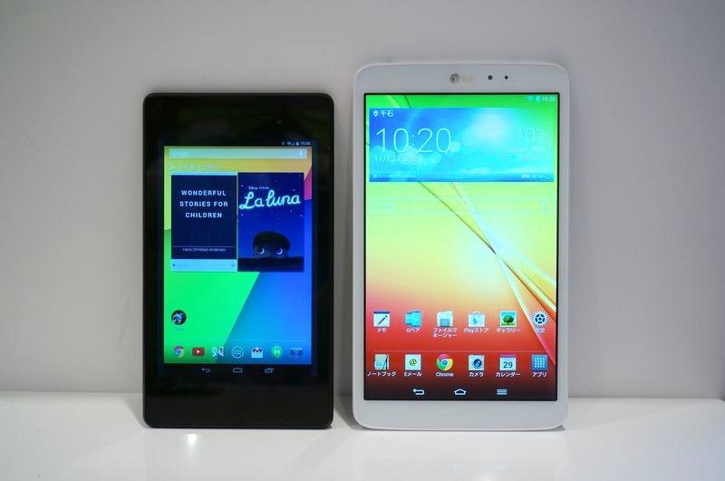 Nexus 7とのサイズ比較