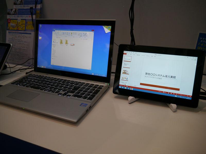 PCとタブレットによる「SkyDriveとの連携性」をデモストレーション