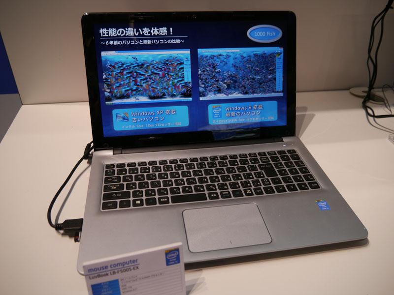 6年前に発売したWindows XP搭載PCと最新のWindows 8.1搭載PCで性能の差を比べるデモストレーションも行なわれていた