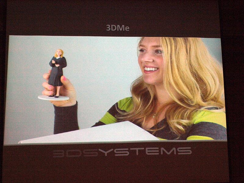 顔の前面と側面の2枚の写真だけで3Dフィギュアを作成してくれる「3DMe」サービス