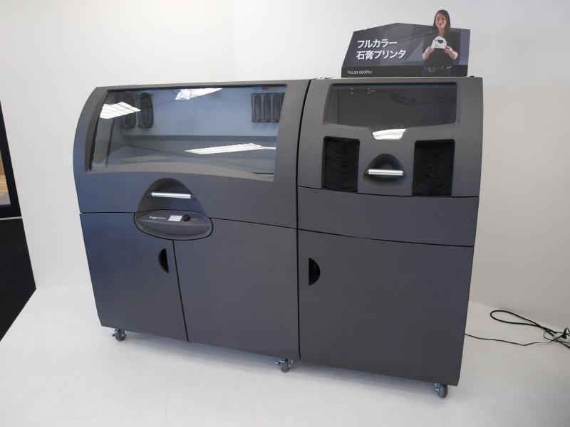 企業向けの「ProJet 660Pro」