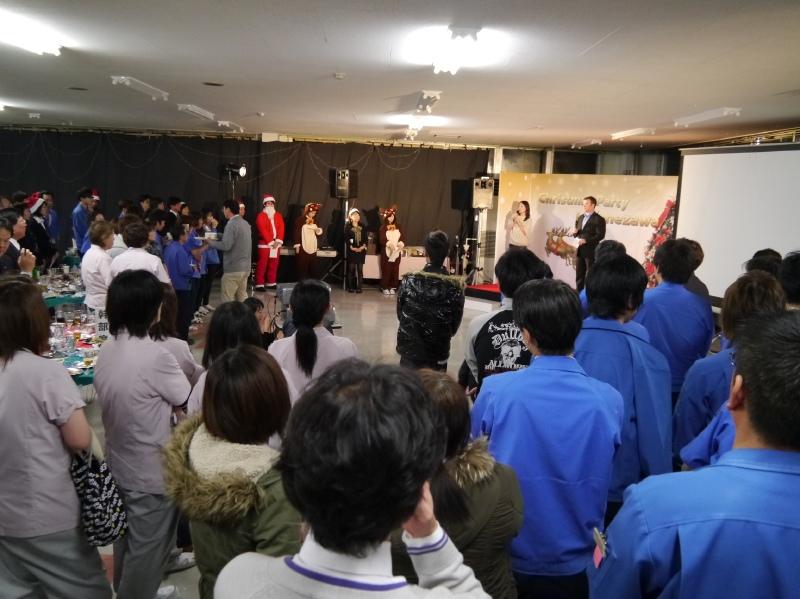 午後6時からは米沢事業場初となる760人参加のクリスマスパーティーが行なわれた