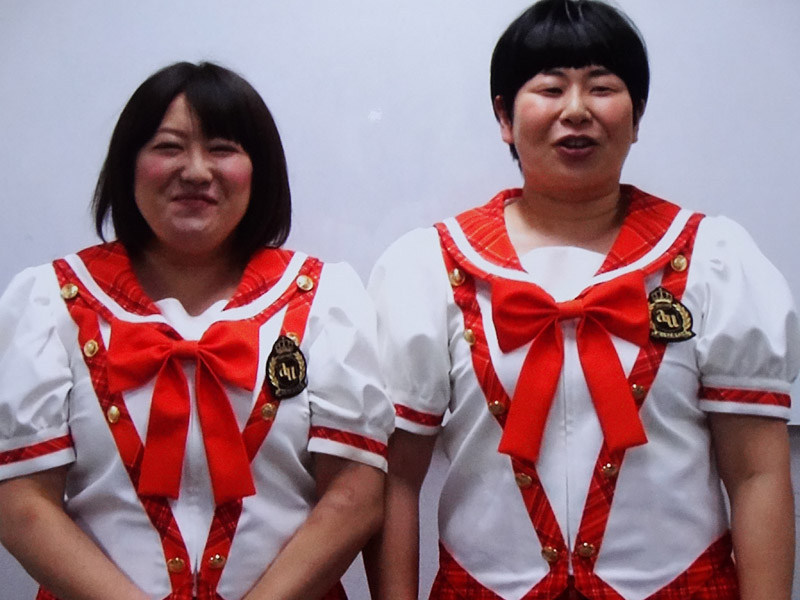 森三中の大島美幸さんと黒沢かずこさんのビデオメッセージ