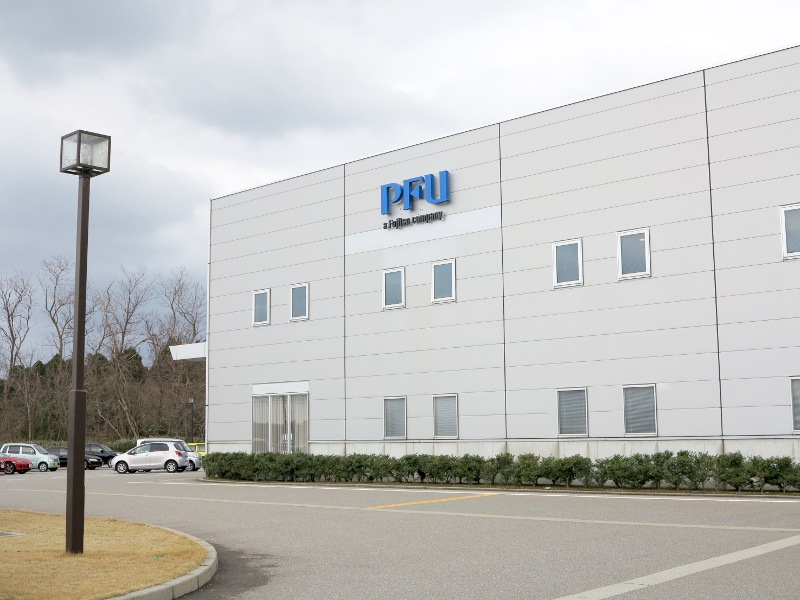 PFU ProDeSセンター(石川県かほく市)外観