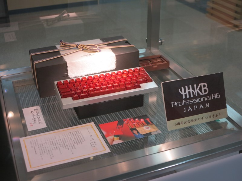 ScanSnapとともに高い知名度を誇る同社のキーボード「Happy Hacking Keyboard」。これは10周年記念限定モデルの「Happy Hacking Keyboard Professional HG JAPAN」