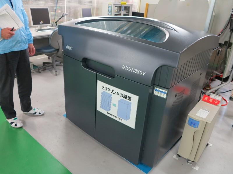 3Dプリンタも5年以上前から導入して活用している。30cm程度の大型モデルも造型可能なタイプ