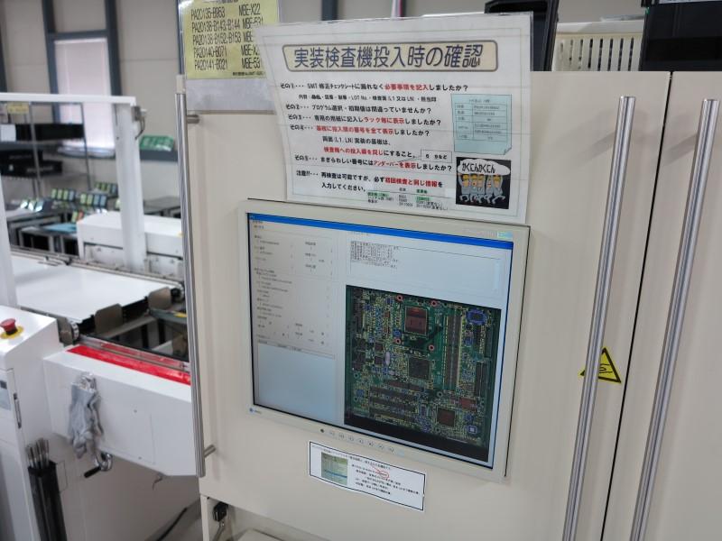 出口に設置されている実装検査機。ハンダ付けがきちんと行なわれているかをCCDカメラ搭載のシステムが自動で確認する