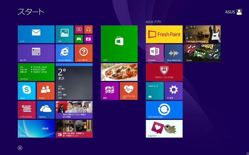 スタート画面。ASUSアプリ以降の10アプリが追加分