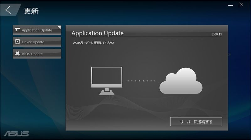 ASUS Manager/更新