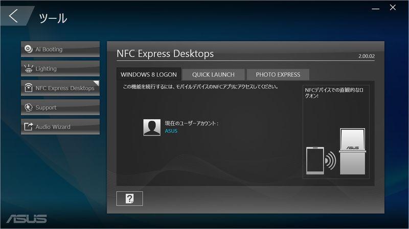 NFC Express Desktops/WINDOWS 8 LOGON