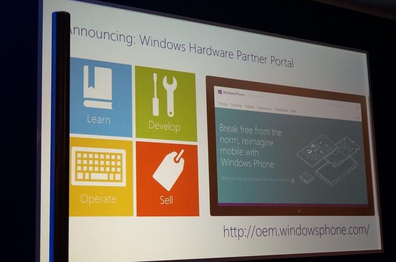 ハードウェア開発パートナー向けのポータルサイトが提供される。PCでも同じような仕組みが提供されている