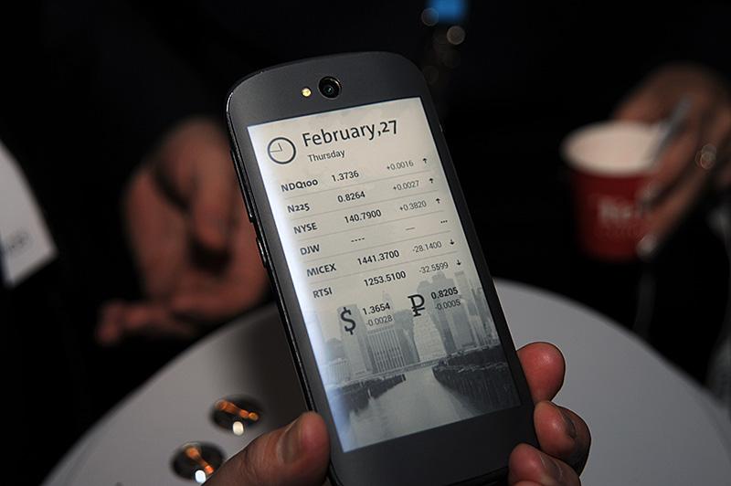 Next Generation YotaPhone