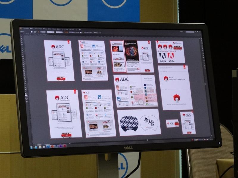 Illustratorでは、「バードアイ」と呼ばれる、さまざまなサイズのパーツをすべて表示し、編集できる